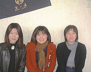 マルオカ三姉妹七浦荘参上!に関する画像