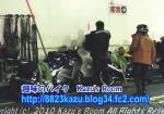 GW佐渡一週ツーリング!(動画)に関する画像